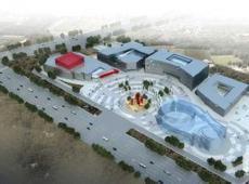 和田文化中心建设工程监理