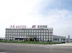锦州本天药业厂区建设项目