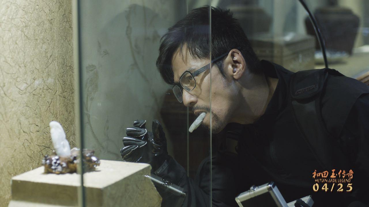 《和田玉传奇》定档4.25 打造中国版
