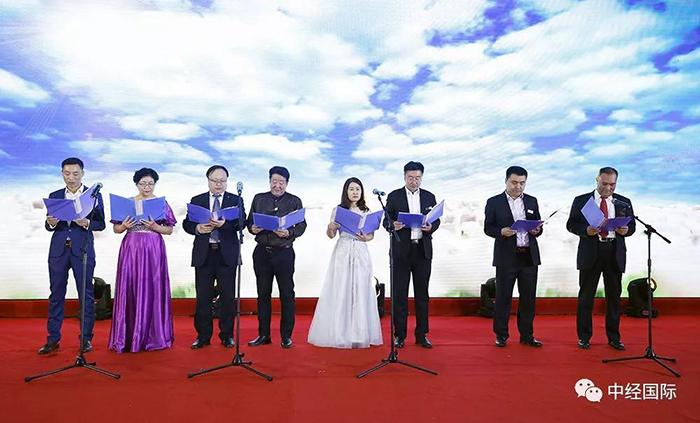 中经国际高管诗歌朗诵《春天放歌》