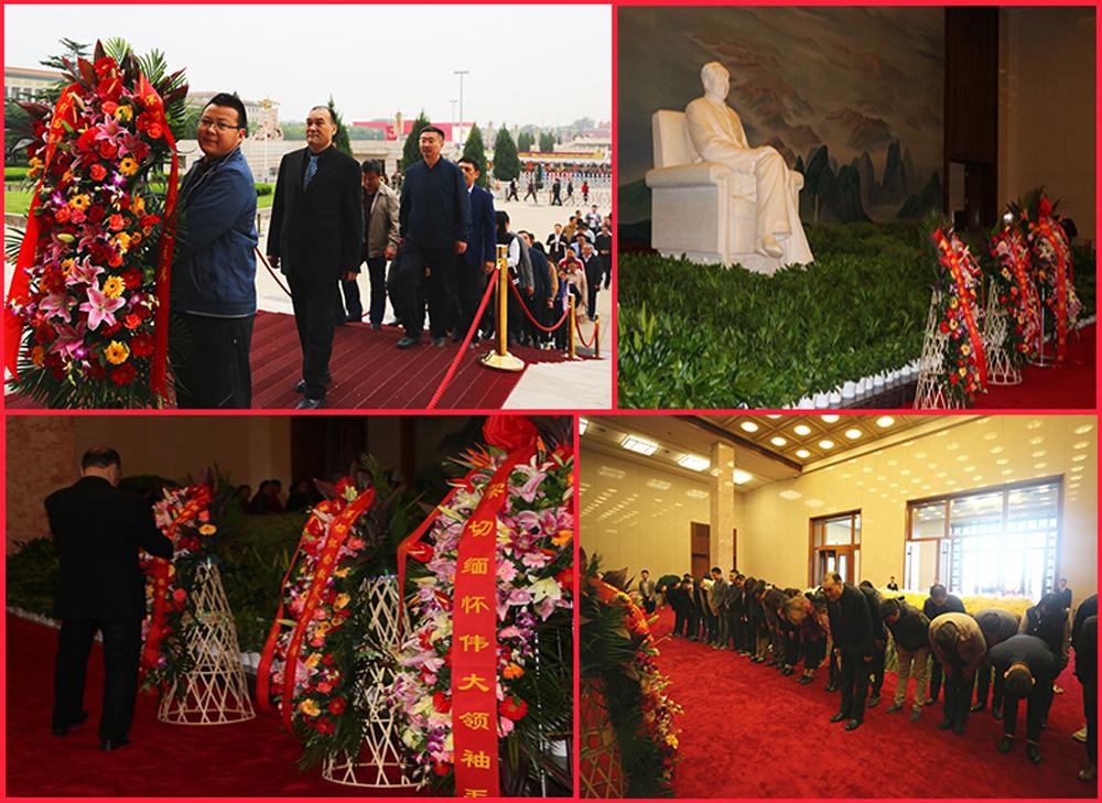 中经国际控股集团庆祝建国70周年爱国学习活动